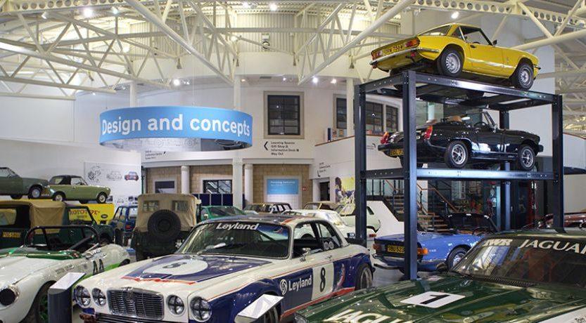 Автомобильный музей Британии