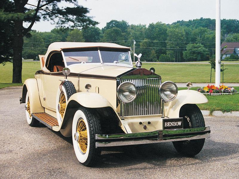Автомобиль из кузовного ателье Брюстера