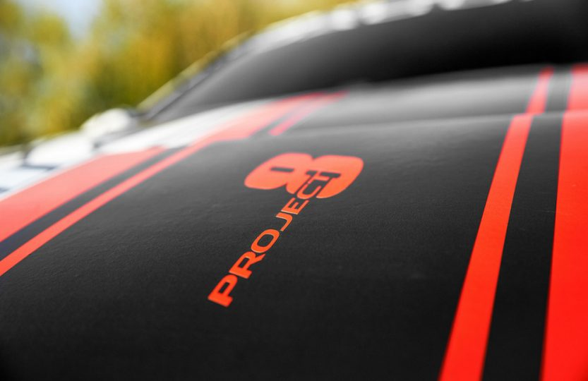 Новый спортивный суперкар Jaguar XE SV Project 8