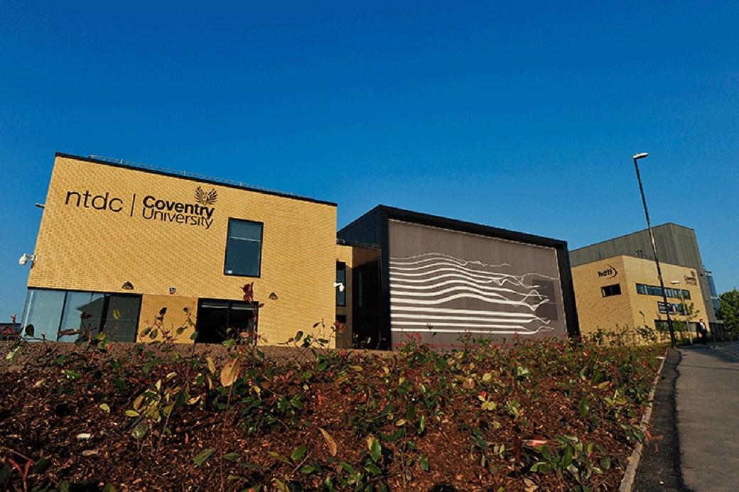 Фасад Национального центра дизайна университета Ковентри