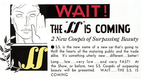 Журнальный баннер 1931 года