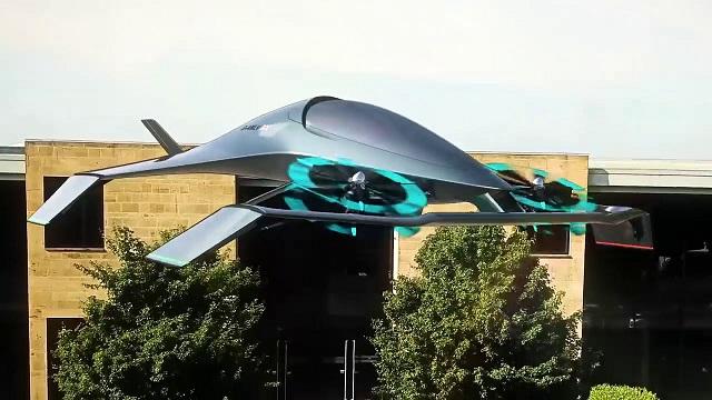 Aston Martin летающий автомобиль