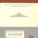 Jaguar Hoffman postcards 1945