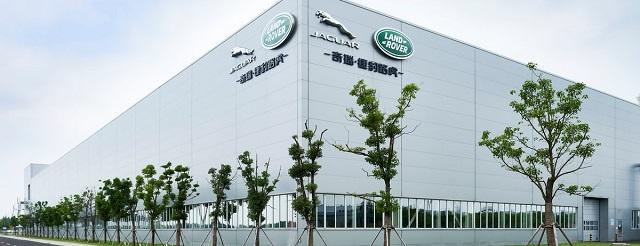 Jaguar Land Rover завод в Китае