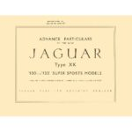 Jaguar XK type catalogue 1948