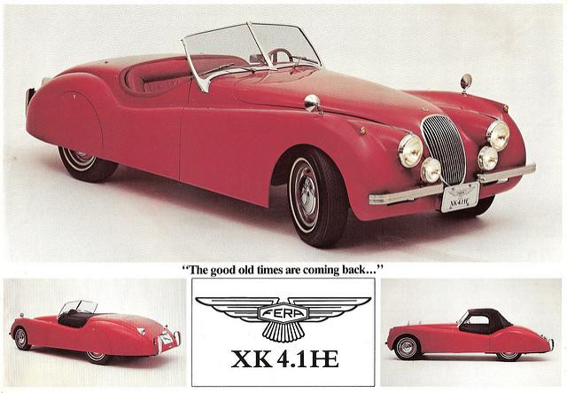 Jaguar XK150 реклама родстера