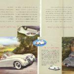 Jaguar range Fullsize 1959