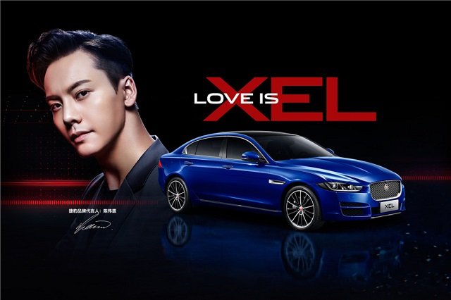 Jaguar-XEL модельный ряд для Китая